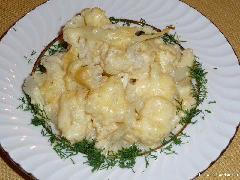 Запекаю цветную капусту в сливочном соусе