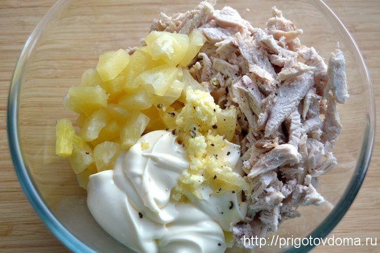 Салат из ананаса и курицы с простые и вкусные