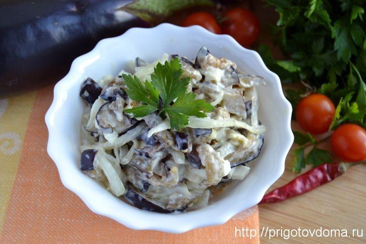 Салат из баклажанов с яйцами рецепт пошагово