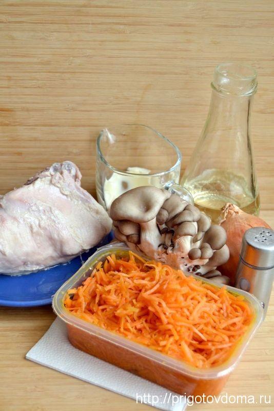 рецепт салата с корейской морковью грибами и курицей