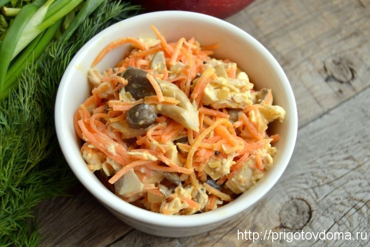 салат из грибов курицы и корейской моркови