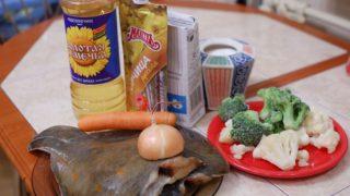Ингредиенты для камбалы с овощами