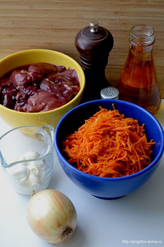 готовим салат из куриной печени и моркови по-корейски