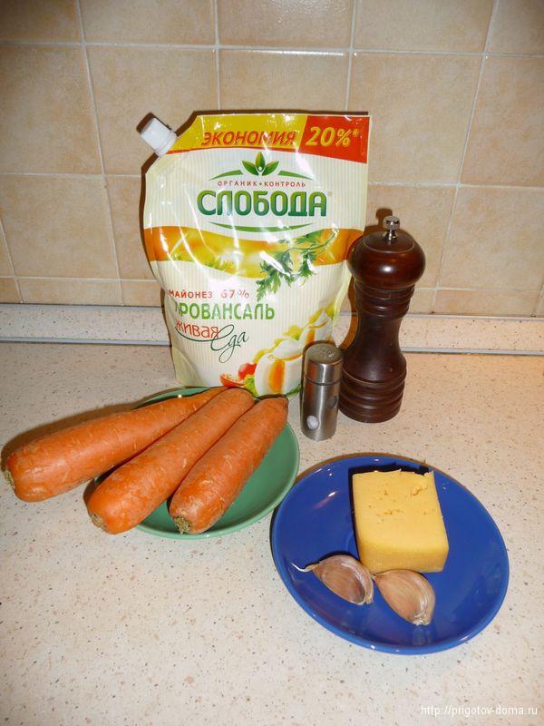 Готовим салат морковный салат с сыром