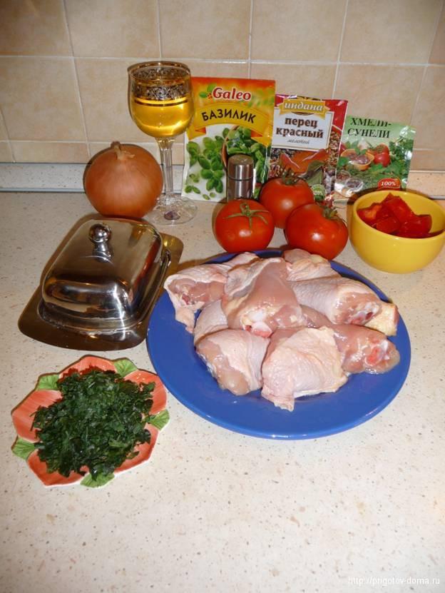 готовим чахохбили из курицы