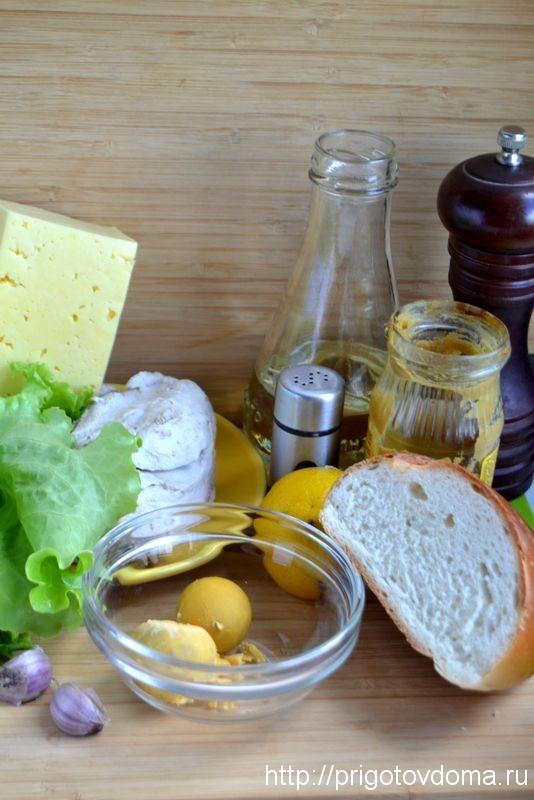 готовим салат цезарь в домашних