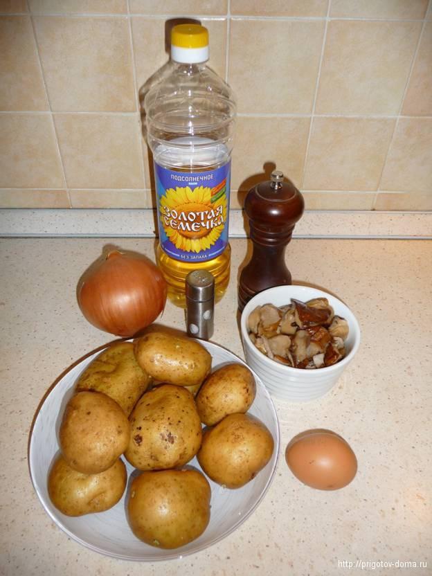 готовим картофельные зразы