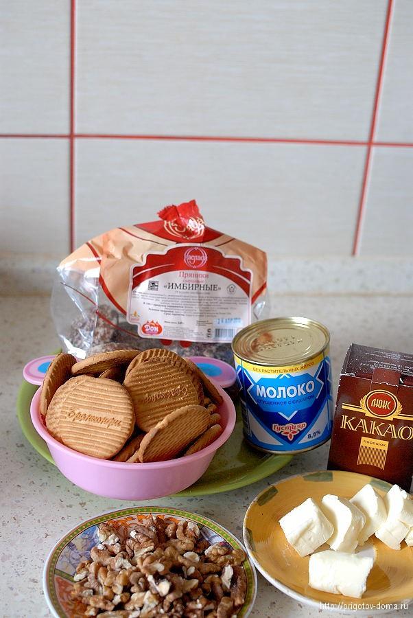 готовим пирожное картошка
