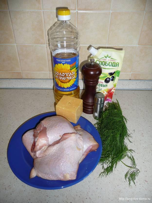 рецепт  куриные  бедрышки запеченные с сыром.