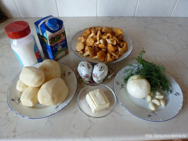 Ингредиенты для картофеля с лисичками