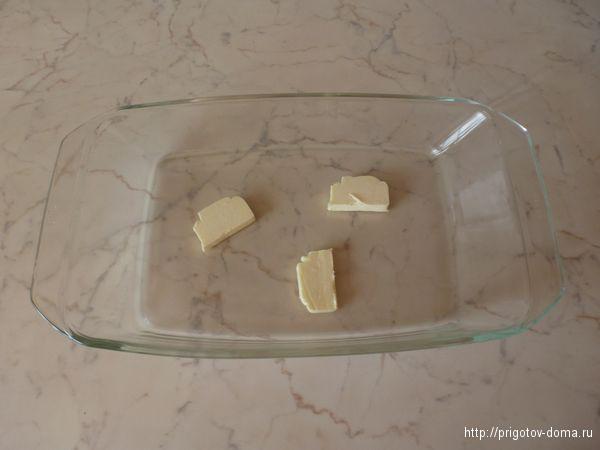 Выкладываем сливочное масло на дно жаропрочной формы