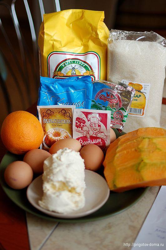 ингридиенты для выпечки тыквенного пирога