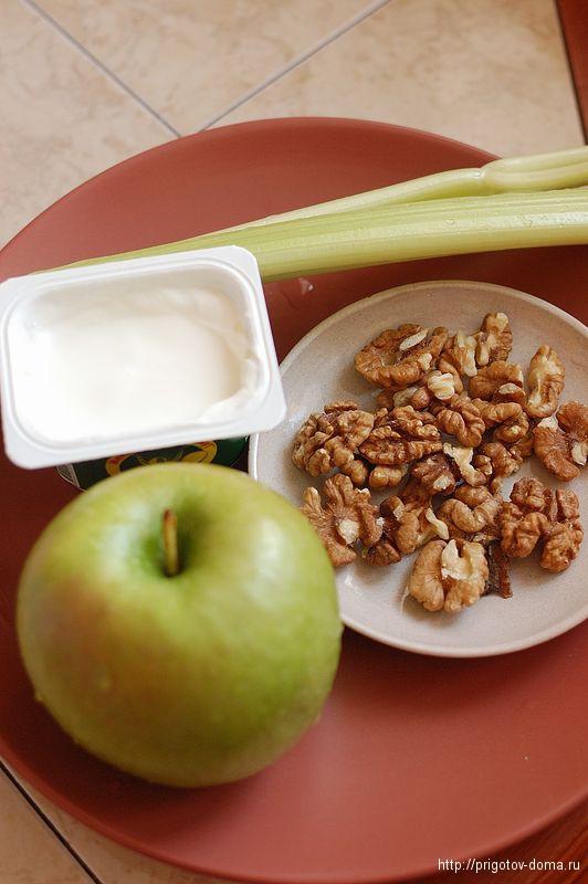 готовим салат с сельдереем и яблоком