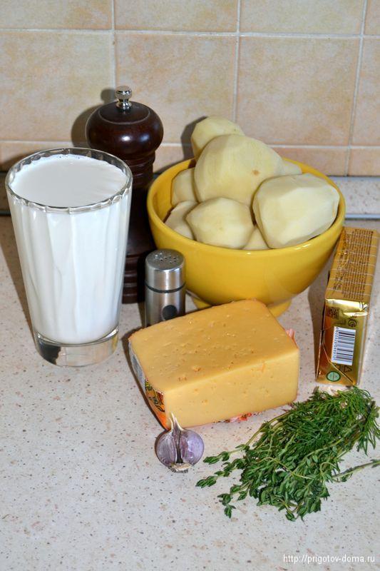 картофель в сливочном соусе с тимьяном