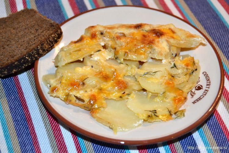 картофель запеченный в сливочном соусе