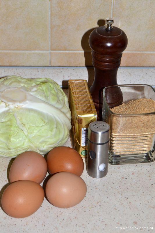 рецепт шницель из капусты