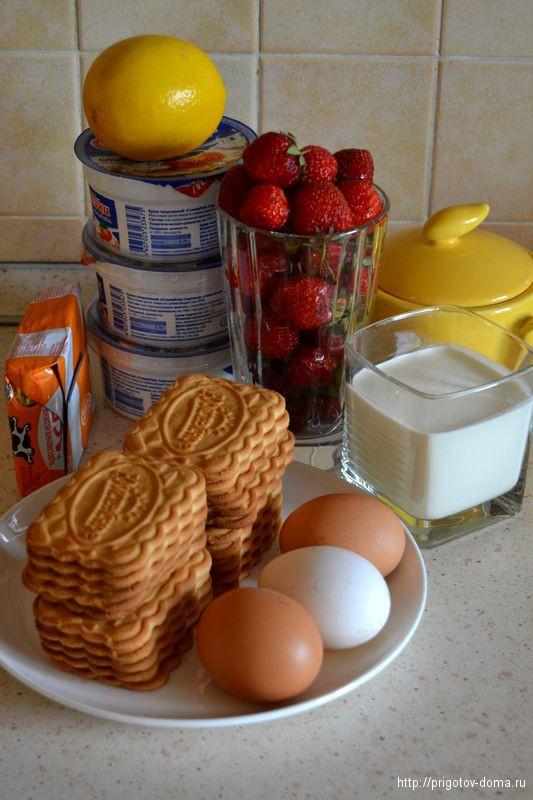 Ингредиенты для чизкейка в домашних условиях