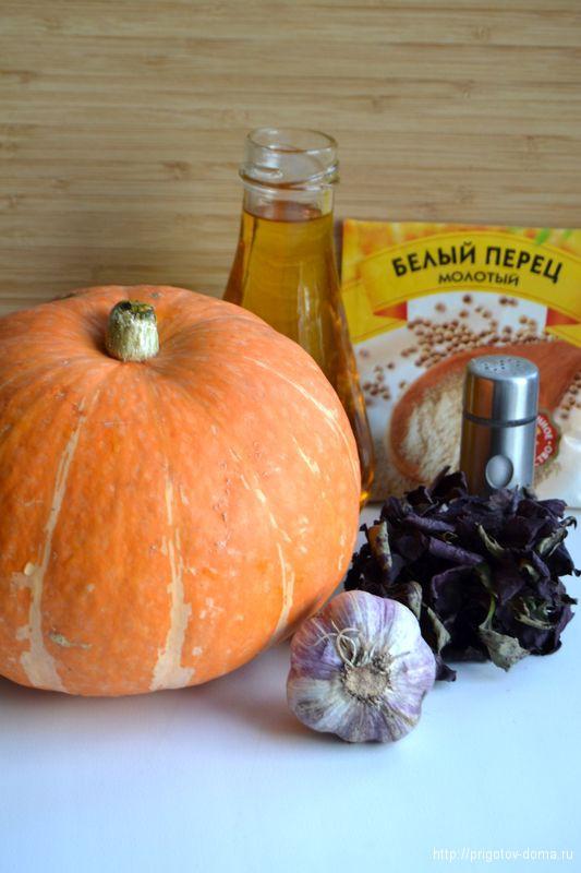 готовим рецепт запеченная тыква в духовке