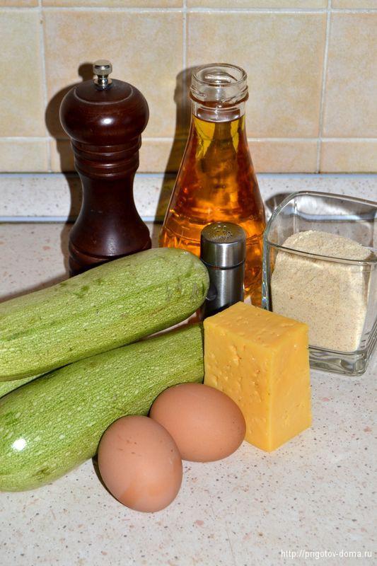 кабачковые палочки в сыре