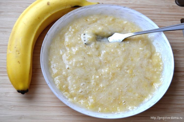 бананы очищаем и превращаем в пюре