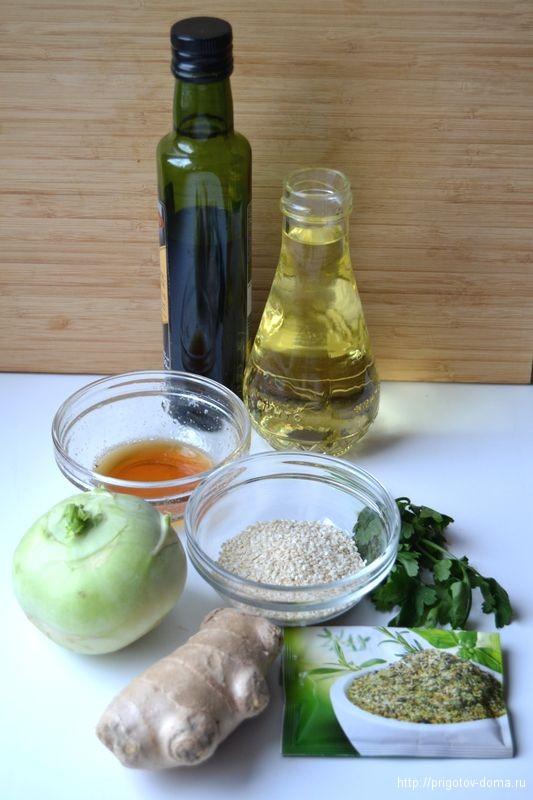 готовим салат из кольраби