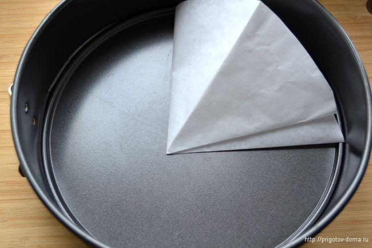 выстилаем дно формы пекарной бумагой