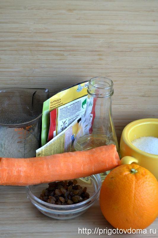 ингридиенты для морковного пирога