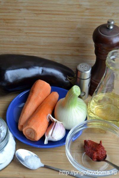 Ингредиенты для баклажанов с морковью