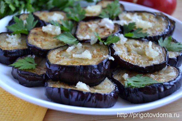 жаренные баклажаны готовое блюдо