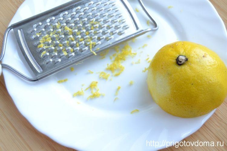 натираем на терке лимон