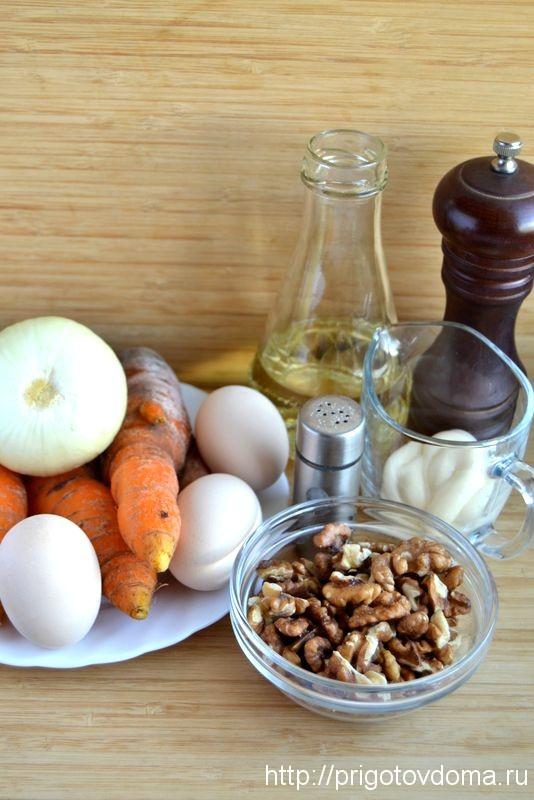 готовим салат из вареной моркови