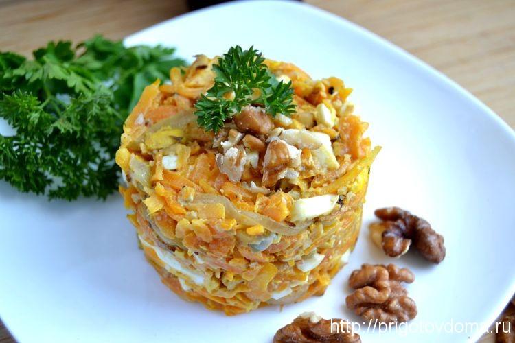 готовый салат из вареной моркови