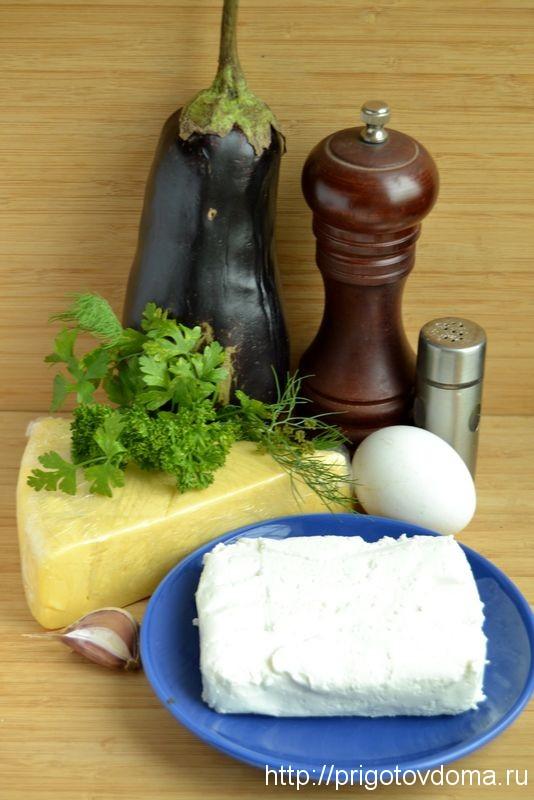готовим баклажаны с сыром и творогом