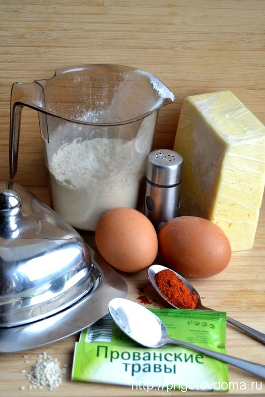 готовим сырное печенье