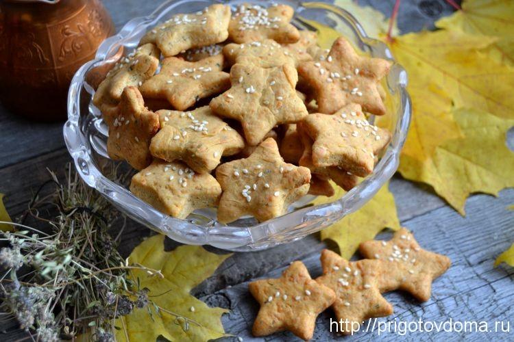 пряное сырное печенье