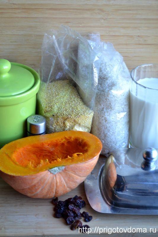 Ингредиенты для приготовления тыквенной каши