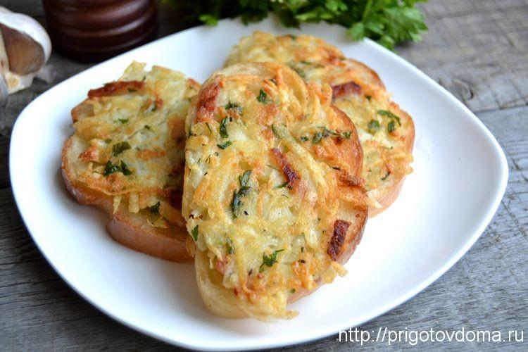 горячие бутерброды с сыром, беконом и картофелем