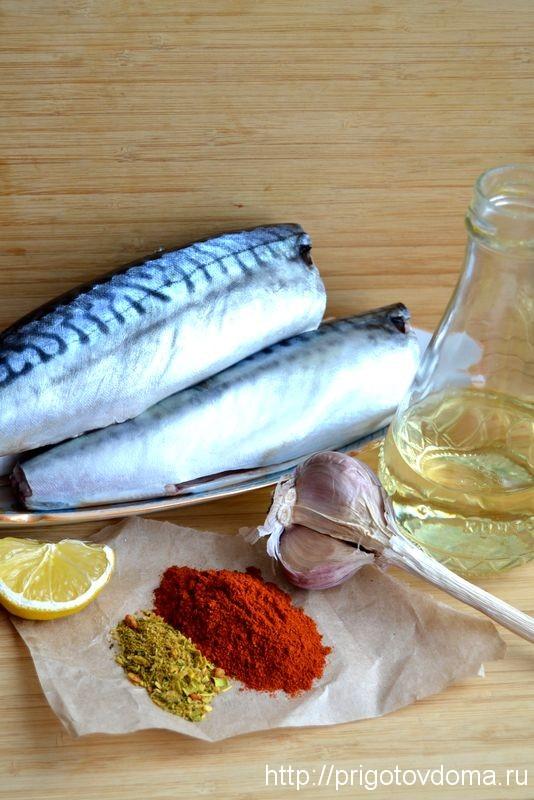 ингредиенты для рецепта скумбрии