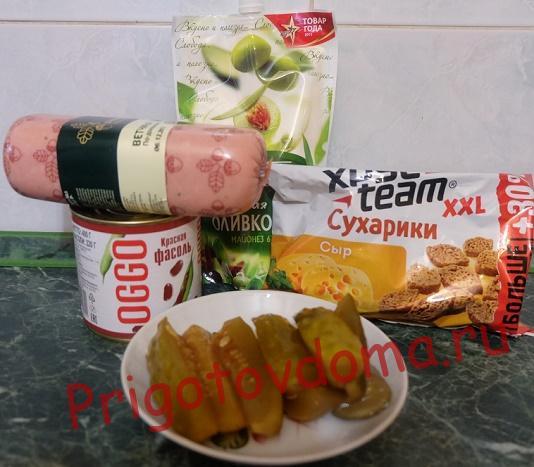 Салат «Хрустим» на Новогодний стол