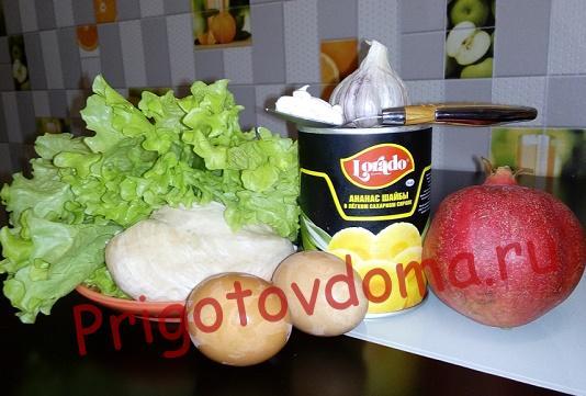 Салат из курицы с гранатом к новогоднему столу
