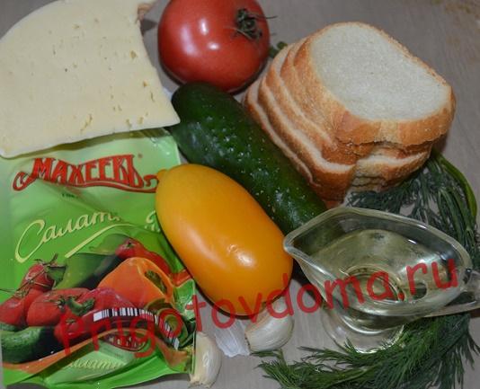 Ингредиенты для закусочных тостов