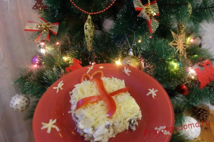 Салат «Барский» для праздничного новогоднего стола