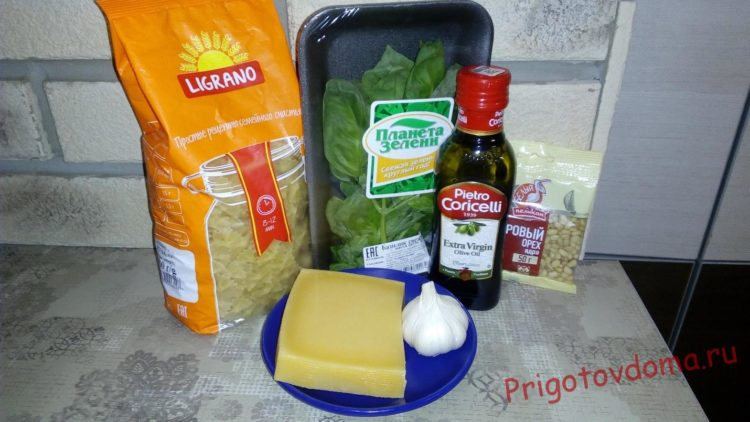 Ингредиенты для макарон с соусом Песто «По-итальянски»