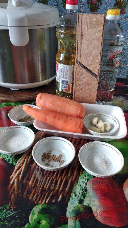 Ингредиенты для моркови по-корейски