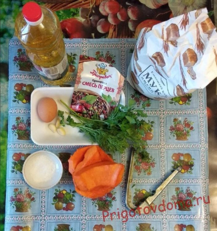 Ингредиенты для тыквенных драников