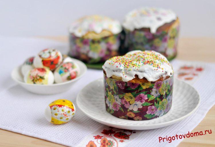 Пасхальный кулич — вкусный рецепт