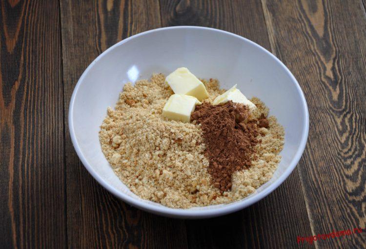 К крошке из печенья добавляем какао и сливочное масло