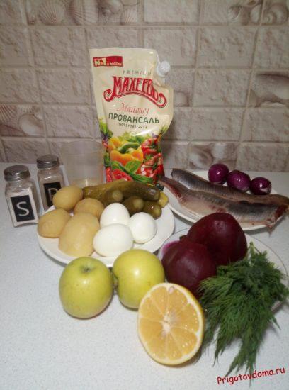 Вкусный салат с селёдкой