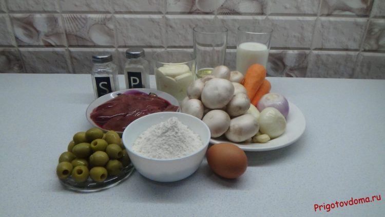 Ингредиенты для закуски из печени